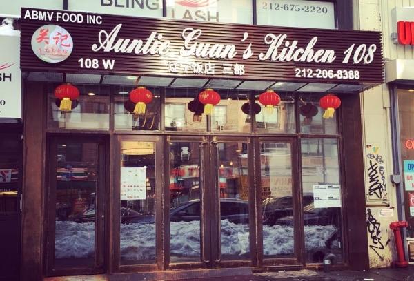 Auntie Guan S Kitchen 108 Itruereview